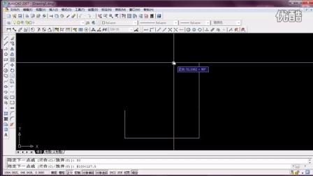 CAD 点的定数等分 相对极坐标 延伸 修剪