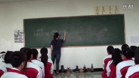 丰润二中贾丽莹 2013511305高一美术构图方法