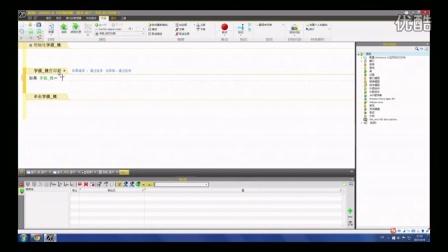 WinDev视频教程6--如何使用报表来打印客户信息