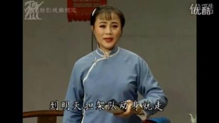 吕剧(借灯光)_标清