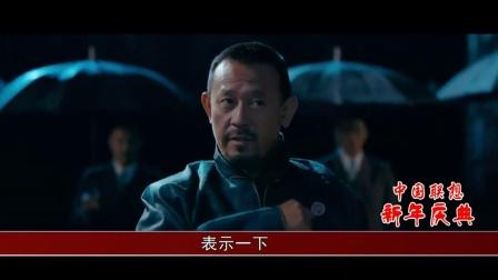 年会节目视频 公司年会创意开场视频 北京祝福你年会