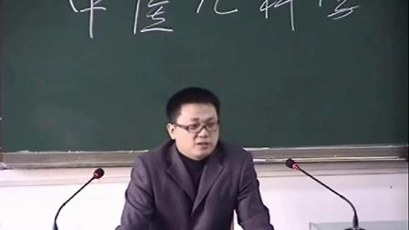 成都中医药大学中医儿科学03