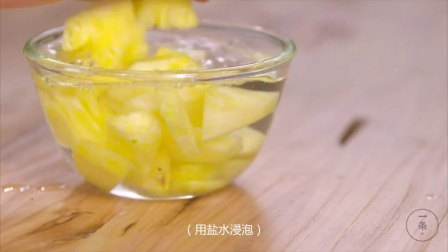 一口烤肉一口菠萝