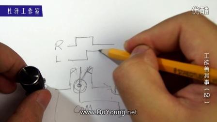 工欲善其事(第60集)旋转编码器的原理及拆解