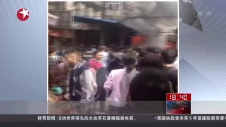 高清安徽芜湖发生液化气罐爆炸事故  17人遇难 东方新闻 151010