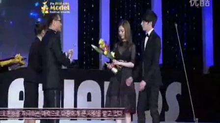 Jung Ilwoo, Lee Yeonhee awarded the 'Fashionistar Award' at the 2012 Asia Model