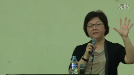2014祭坛与转化培训(2)刘牧师