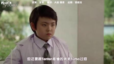 [FirstCS][一吻定情][预告4][泰语中字][高清HD]