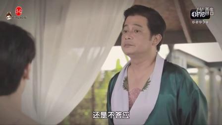 [FirstCS][赤子双雄][EP04][泰语中字][精校精校版][高清HD]