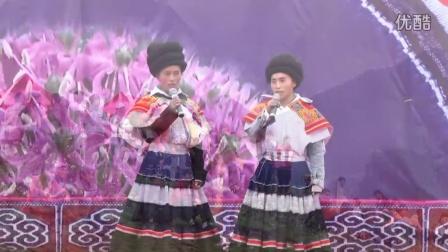 2015年中国 贵州 赫章县韭菜花节 苗族情歌