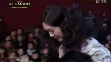 Lee Yowon awarded the 'Asia Special Award' at the 2010 Asia Model Awards