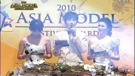 Duc tien, Anh Thu awarded the 'Vietnam Model Star Award' at the 2010 Asia Model