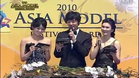 Erlan Muminov, Kristina Vil awarded the 'Uzbekistan Model Star Award' at the 201