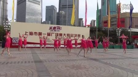 广场舞-萨米拉(上海决赛)一等奖小苹果广场舞