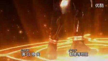 【娄哥转载】假面骑士Ghost主题曲OP