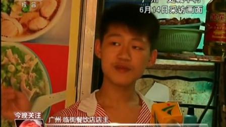 高清安徽芜湖餐馆爆炸 17人遇难 151011