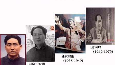 毛泽东思想-胡海芳
