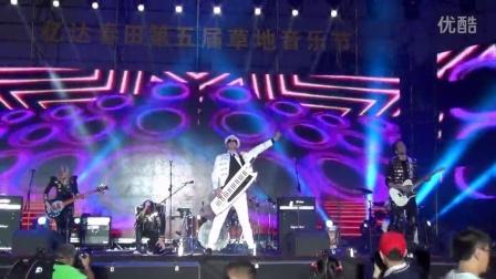 弗雷德乐队 FD5 原创歌曲--《梦回金戈铁马》 演出现场
