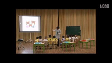 幼儿园优质课小班数学《三只熊的早餐》视频+教案+课件ppt