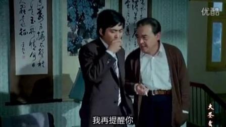 国产经典老电影-大厦小屋.1986._标清
