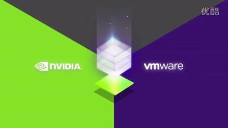 隆重介绍 NVIDIA GRID 2.0 虚拟化图形加速