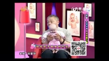 宝宝成长爬行期  月嫂培训 育婴师培训