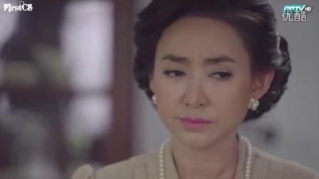[FirstCS][阿侬的新娘][EP15][泰语中字][精校精校版][高清HD]