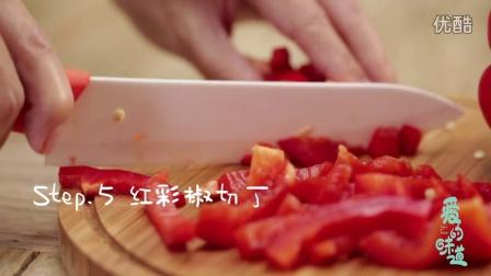 香菇牛肉焗饭 | 爱的味道VOL.017