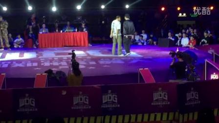 2015WDG郑州国际街舞大赛Hiphop16进8 秦煜GPS(win)VS张文杰