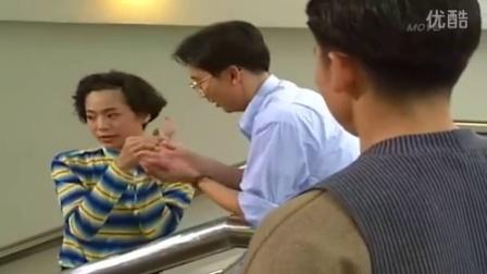 【新加坡】一号凶宅  第11集