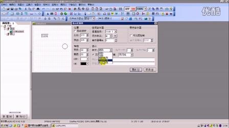 6.1.4 顾美HMI寄存器、指示灯、位操作开关的用法