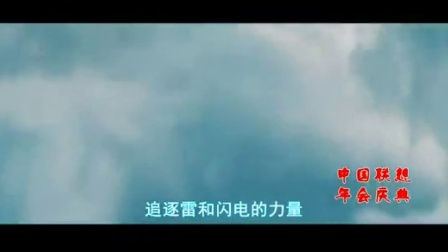 年会搞笑视频 北京年会舞蹈培训 文艺部晚会策划 年会主持词
