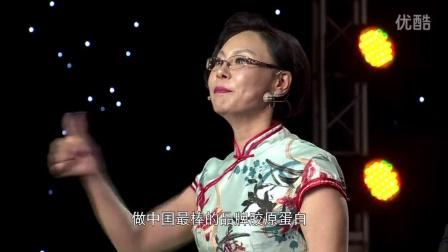 宁夏卫视《我是创业家》官方宣传片发布  李国庆加盟