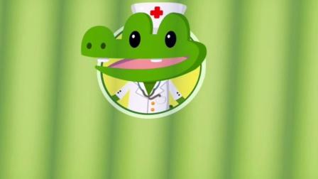 牙牙超级医生