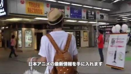 第28期:【漫展之旅】动漫达人解读日本