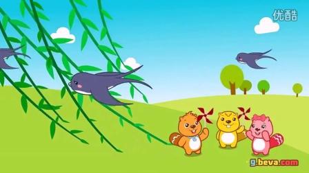 【儿歌大全100首】儿童歌曲--幼儿舞蹈《蜗牛与黄鹂鸟》