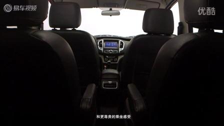 2015款北汽幻速H3 车型亮点配置解析