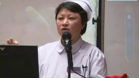 北妇《孕妇学校》NO.2 新生儿护理(3)