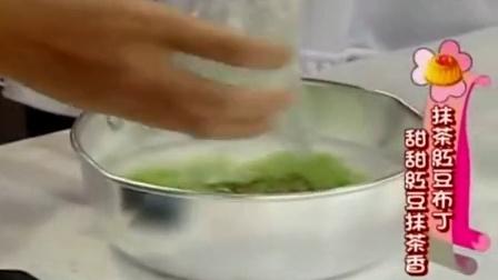 23 抹茶紅豆布丁+抹茶奶香餅乾 @ 用點心做點心