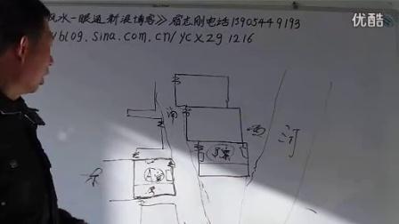 丁财风水一眼通车祸案例(8)_标清