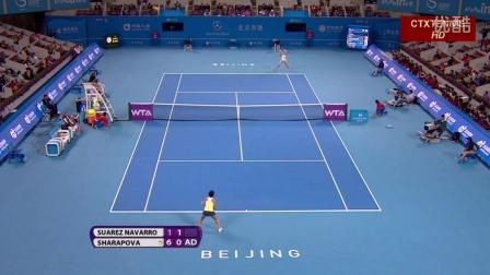 2014WTA北京R3 莎拉波娃VS纳瓦罗 (自制HL)