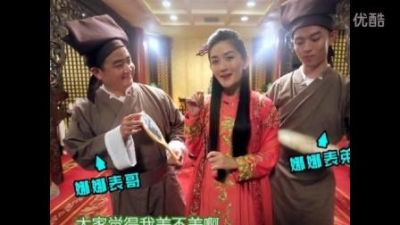 """快乐大本营 151017预告徐海乔玩转综艺节目 游戏"""""""