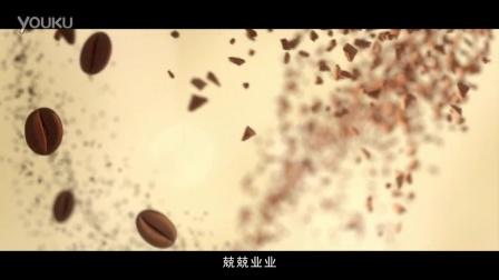 《赛品咖啡宣传片》速溶咖啡-卡布奇诺-焦糖玛奇朵