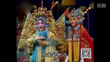 豫剧《五世请缨》出征-王惠1999年演唱