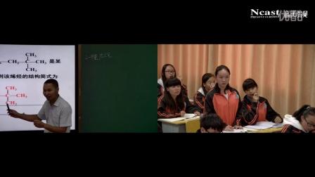 云南曲靖中学化学课(一分钟)