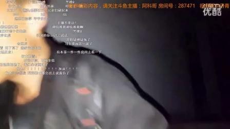 主播阿科哥探灵档案三十六期 恐怖医药场废墟 丝袜被附身C