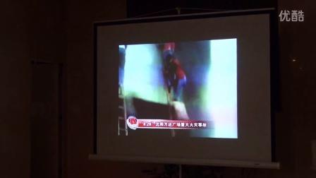 消防知识培训视频 消防安全教育培训 防火知识培训