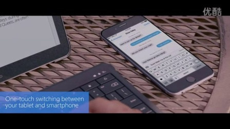 Meet Universal Foldable Keyboard
