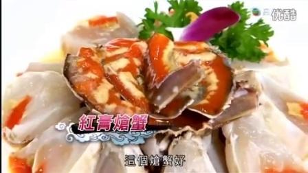 《李纯恩大食游 —  宁波 》