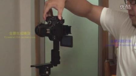 720全景摄影制作教程3:全景云台镜头节点调节2(纵向节点)